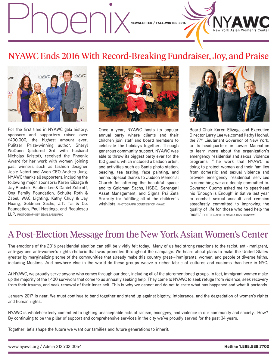 Fall-Winter_2016_Phoenix_Newsletter_FINAL-1