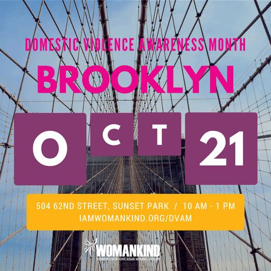 DVAM Brooklyn (3)