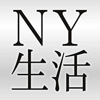 ny-seikatsu